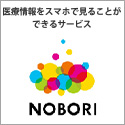 NOBORI